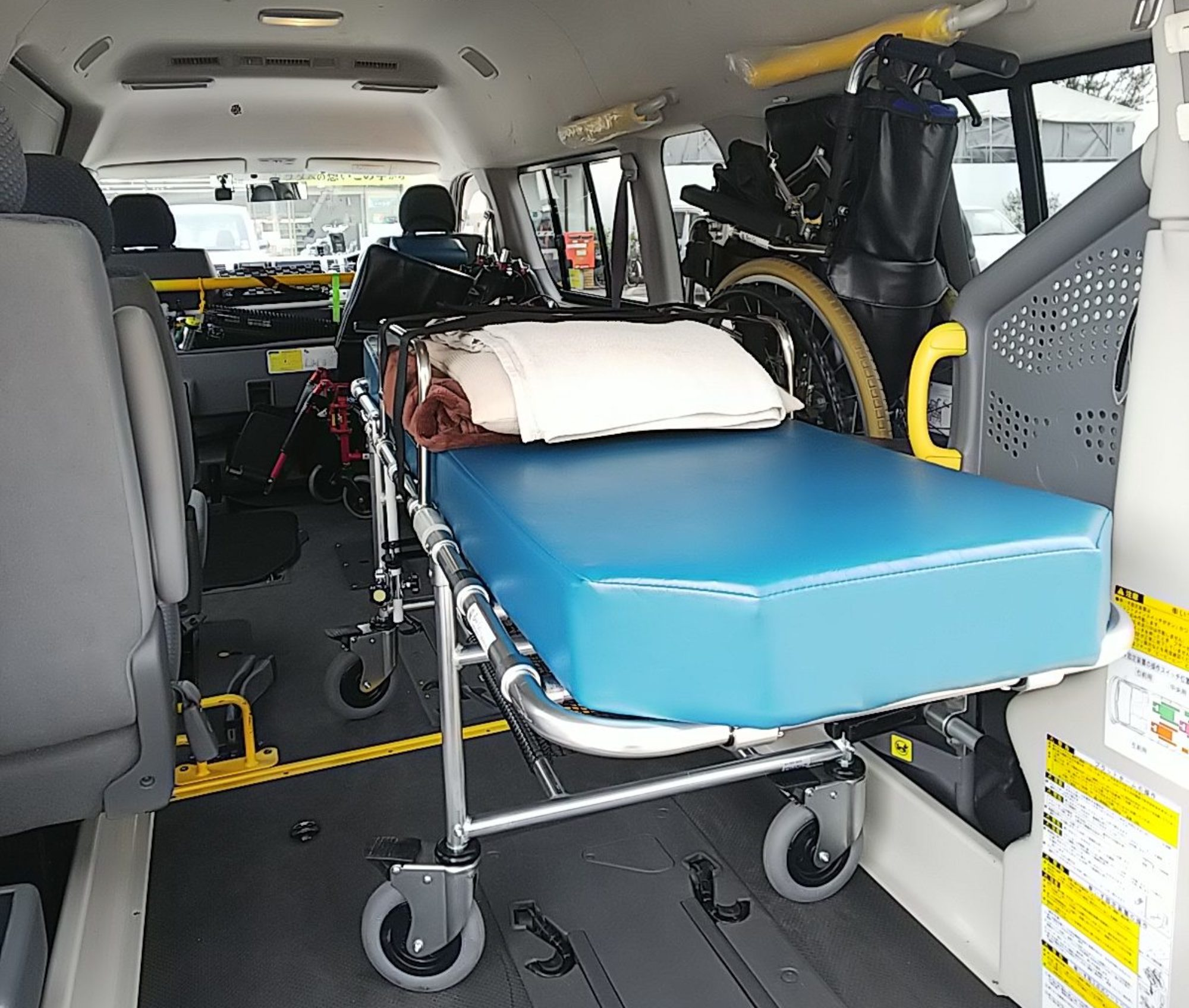 まる屋 民間救急・福祉介護サービス